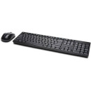 KENSINGTON pro fit keyboard and mouse combo wireless low profile black