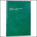 Collins 61 series analysis book A4 84 leaf 14 money column green