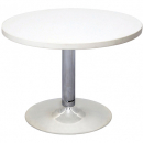 Rapidline chrome base round coffee table 425 x 600mm white