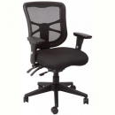 Dam ergonomic mesh opetators chair slide seat ratchet back with adjustable arms black