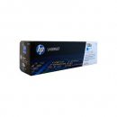 Hp ce321a no 128a laser toner cartridge cyan
