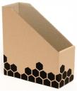 Marbig enviro magazine box file 260 x 110 x 280mm