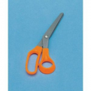 Marbig office scissors orange handle 215mm