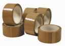 Packaging tape 45 micron 48mm x 75m brown