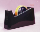 Tape dispenser large black