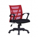 Vienna mesh chair medium back red