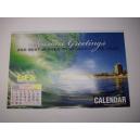 Calendar e s e 2 c (easy to see)