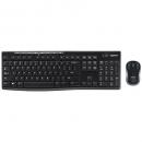 Logitech k270 wireless keyboard and mouse combo
