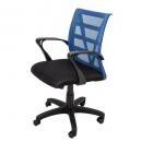 Vienna mesh chair medium back blue