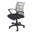 Vienna mesh chair medium back silver